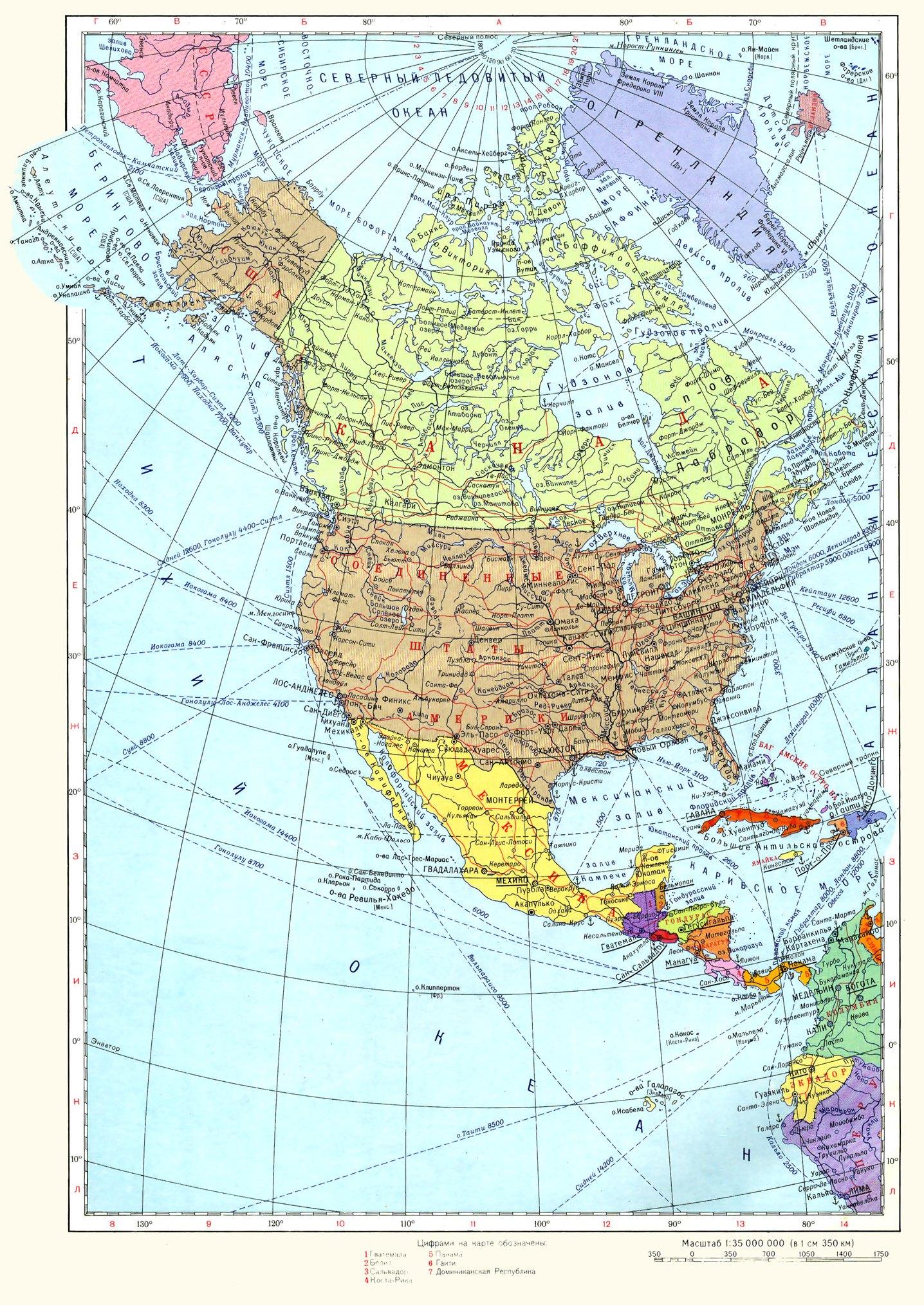 Северная Америка. Страны Северной Америки - Страны мира ...: http://www.straniymira.ru/severnaya_amerika.html
