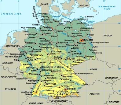 Страны мира европа германия страны