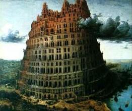Ирак. Древний Вавилон