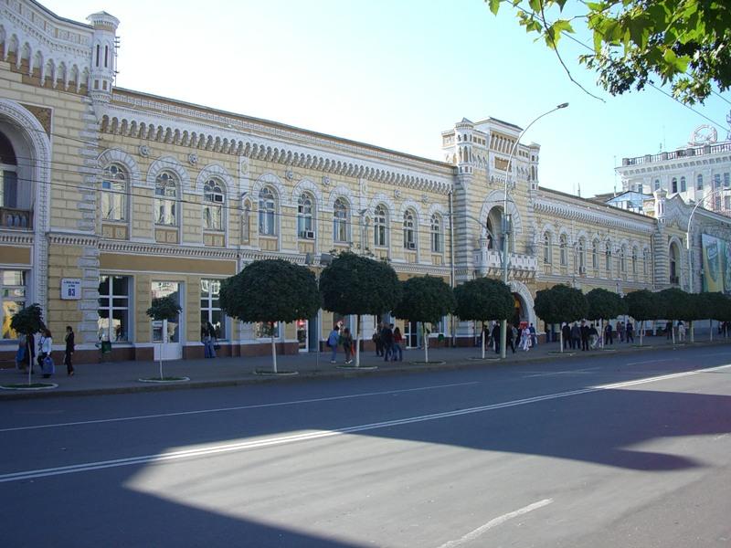 Кишинев - столица Молдавии